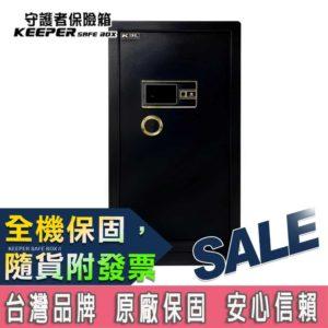 100FIN-1大型防盜保險櫃 (黑)金庫保險箱
