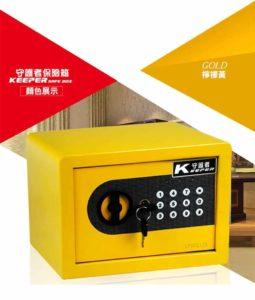 迷你保險箱 小型保險櫃 密碼保險箱 17AT 五色可選