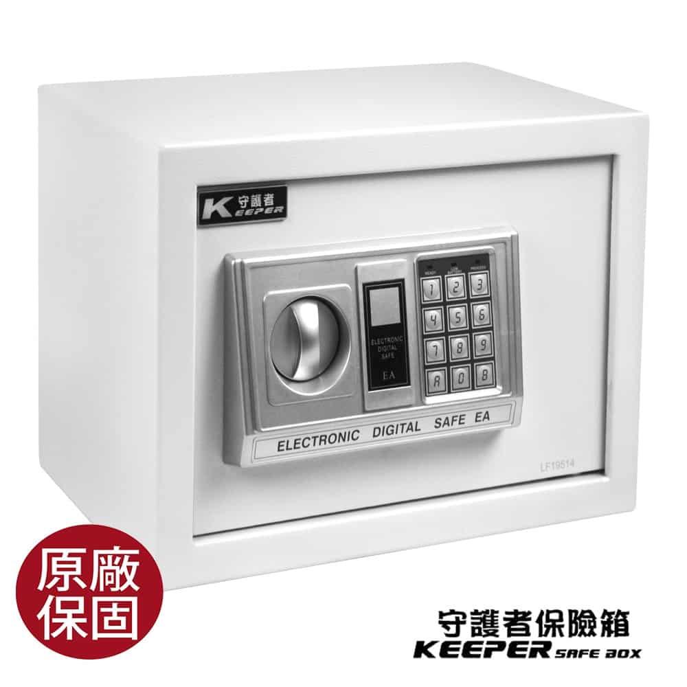 守護者保險箱 25EAT密碼保險箱設定教學