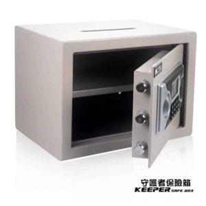 開孔保險箱 投入型保險箱 保險箱工廠專賣 25LAT-D
