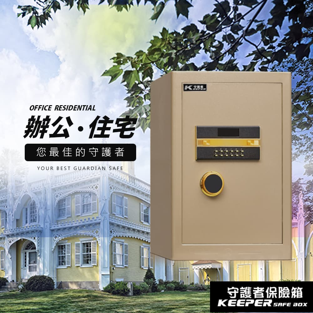 60DI 雙鑰匙 密碼保險箱 設定教學